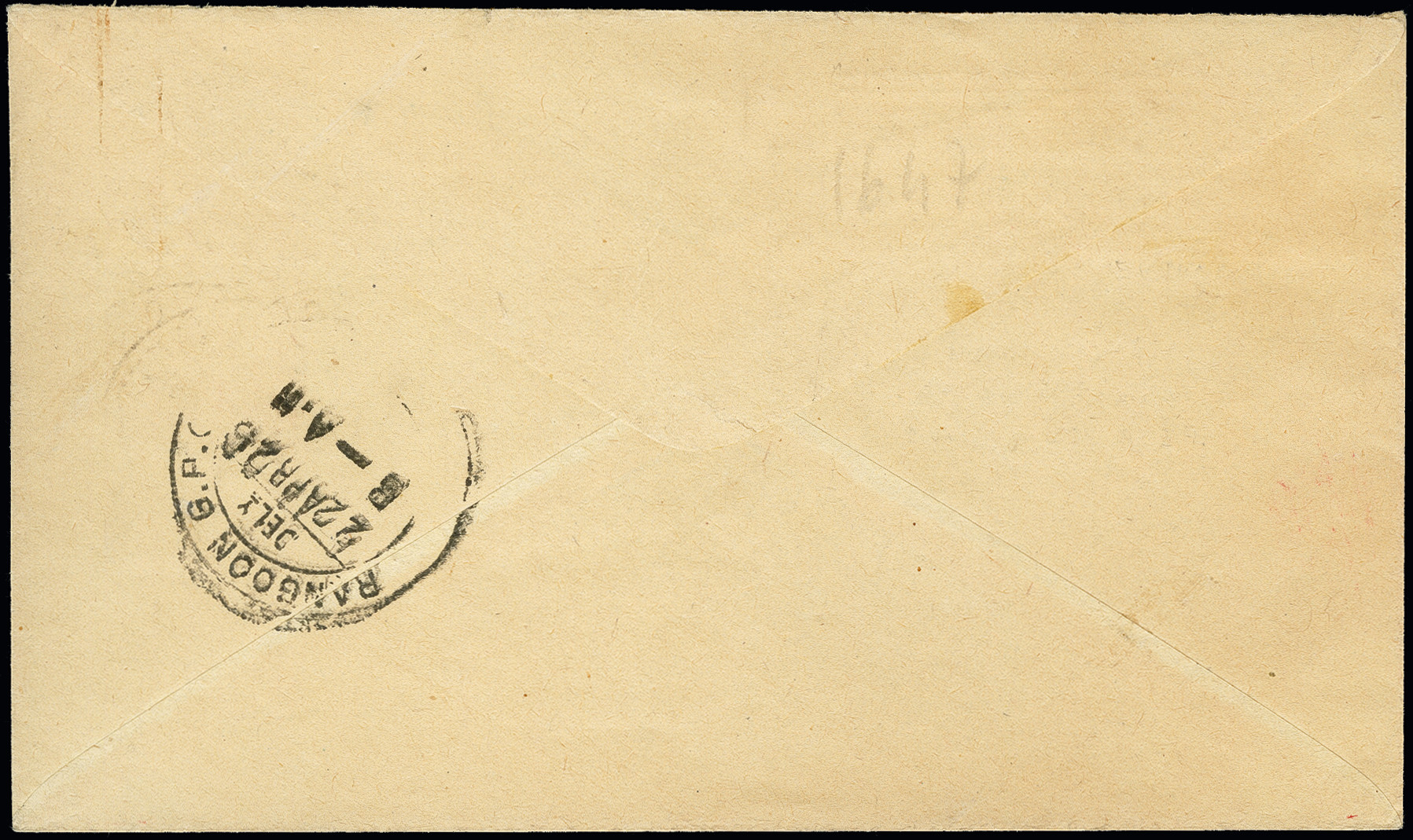Lot 1346 - British Commonwealth india -  Heinrich Koehler Auktionen Heinrich Köhler Auction 376 - Day 1