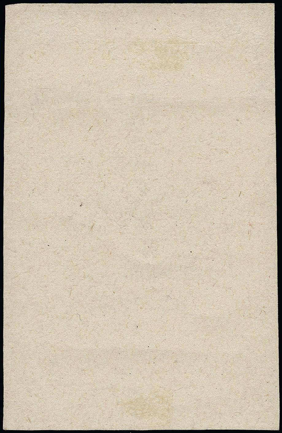 Lot 1343 - British Commonwealth gold coast -  Heinrich Koehler Auktionen Heinrich Köhler Auction 376 - Day 1