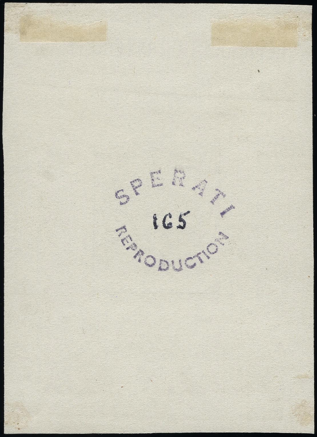Lot 1359 - British Commonwealth lagos -  Heinrich Koehler Auktionen Heinrich Köhler Auction 376 - Day 1