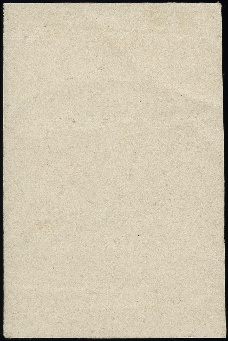 Lot 1361 - British Commonwealth lagos -  Heinrich Koehler Auktionen Heinrich Köhler Auction 376 - Day 1