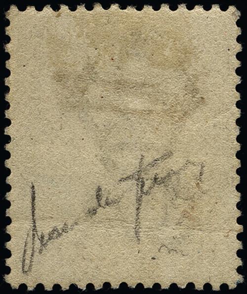 Lot 1367 - British Commonwealth lagos -  Heinrich Koehler Auktionen Heinrich Köhler Auction 376 - Day 1