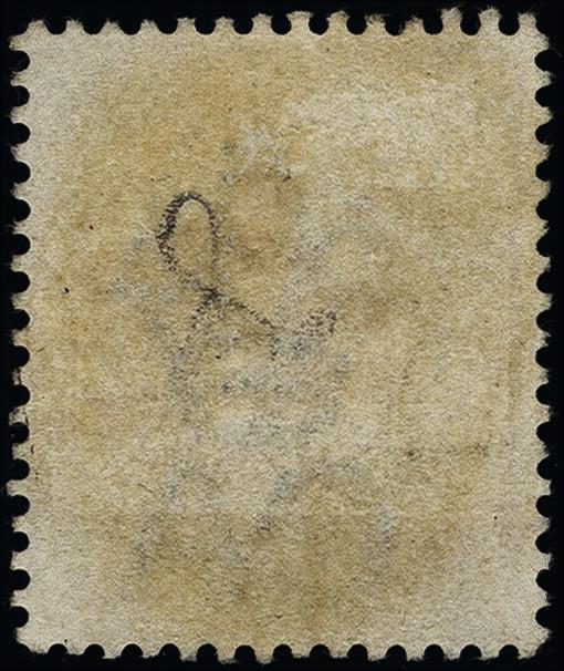 Lot 1368 - British Commonwealth lagos -  Heinrich Koehler Auktionen Heinrich Köhler Auction 376 - Day 1