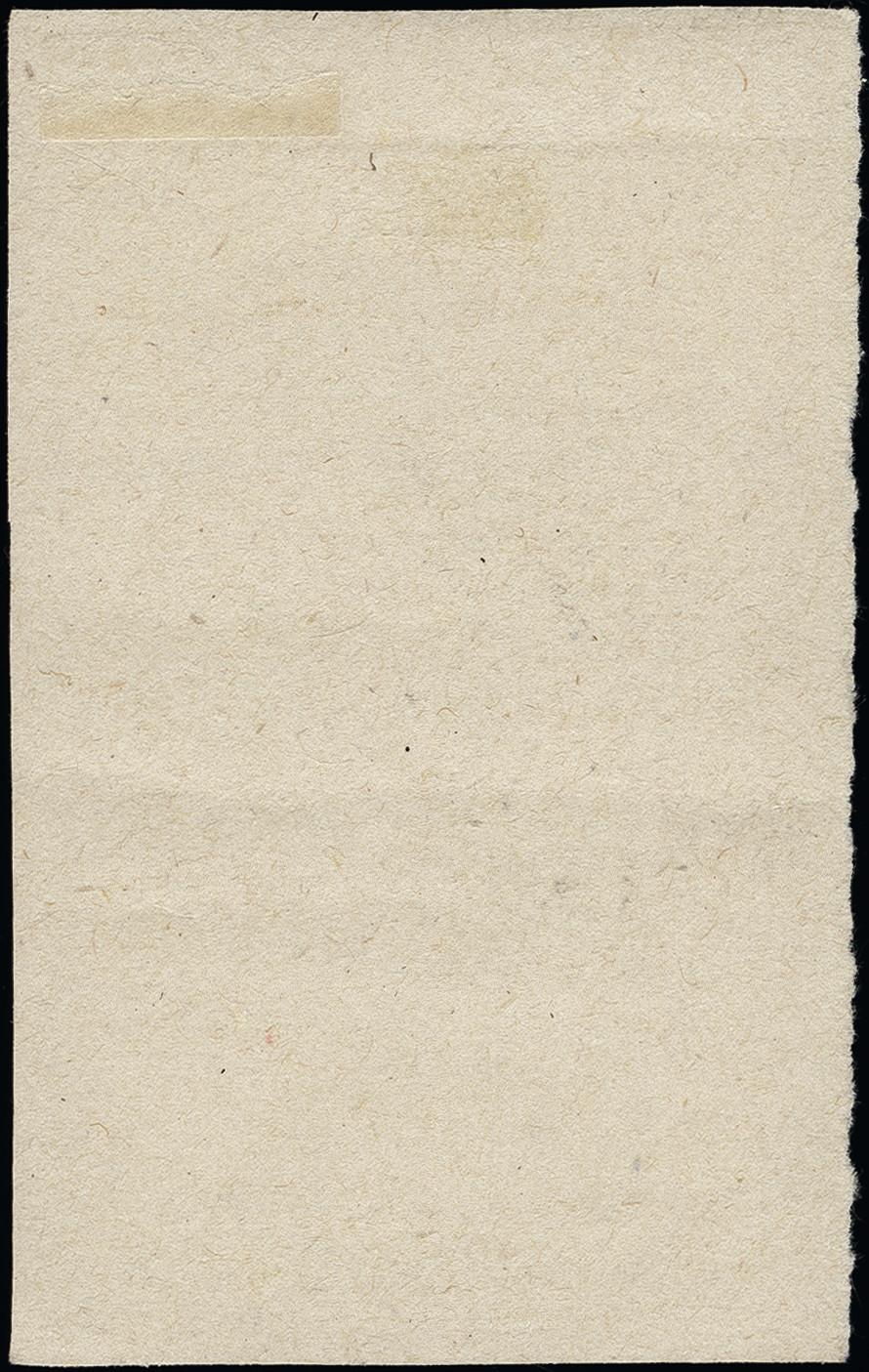 Lot 1369 - British Commonwealth lagos -  Heinrich Koehler Auktionen Heinrich Köhler Auction 376 - Day 1