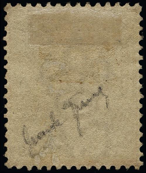 Lot 1371 - British Commonwealth lagos -  Heinrich Koehler Auktionen Heinrich Köhler Auction 376 - Day 1
