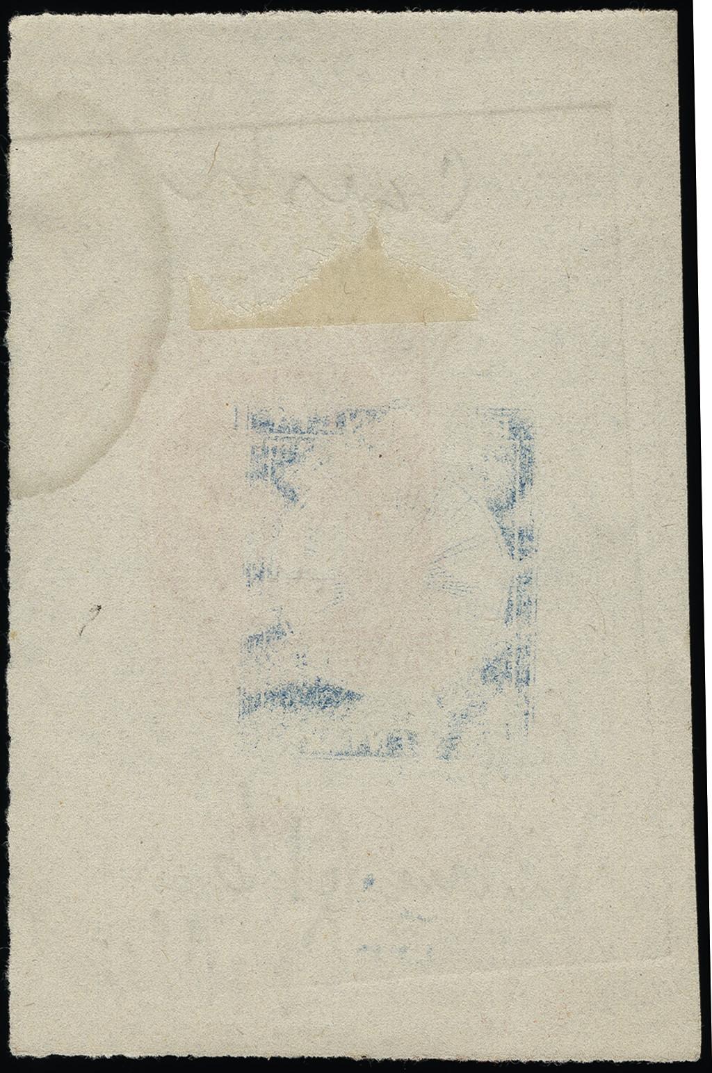 Lot 1818 - europe Spain -  Heinrich Koehler Auktionen Heinrich Köhler Auction 376 - Day 2