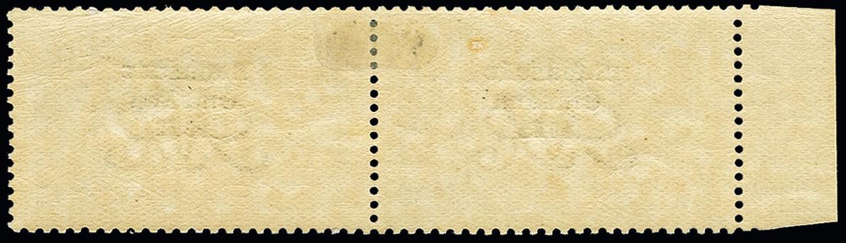 Lot 1548 - europe ireland -  Heinrich Koehler Auktionen Heinrich Köhler Auction 376 - Day 1