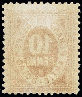 Lot 1150 - europe finland -  Heinrich Koehler Auktionen Heinrich Köhler Auction 376 - Day 1