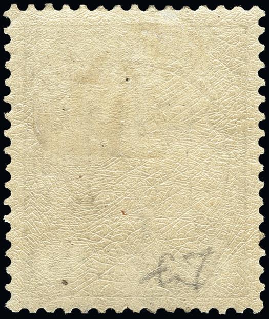 Lot 1329 - British Commonwealth new guinea -  Heinrich Koehler Auktionen Heinrich Köhler Auction 376 - Day 1