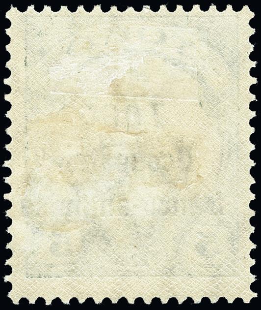 Lot 3125 - togo togo - french occupation -  Heinrich Koehler Auktionen Heinrich Köhler Auction 376 - Day 4