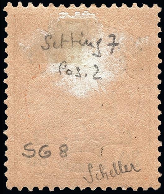 Lot 1330 - British Commonwealth new guinea -  Heinrich Koehler Auktionen Heinrich Köhler Auction 376 - Day 1