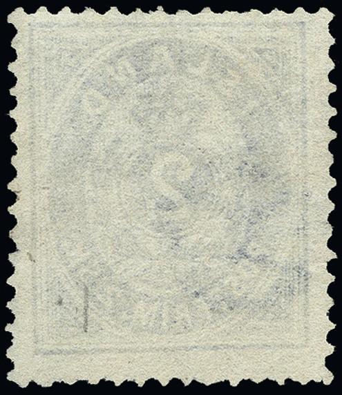Lot 1472 - europe Iceland -  Heinrich Koehler Auktionen Heinrich Köhler Auction 376 - Day 1