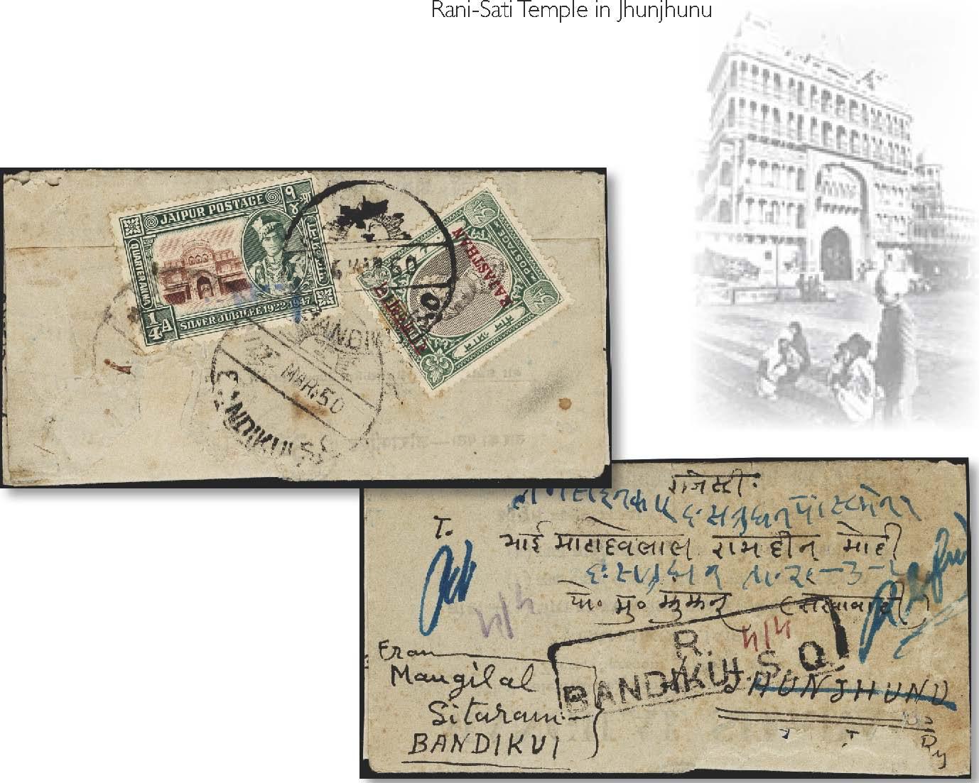 Lot 5158 - india small states Rajasthan -  Heinrich Koehler Auktionen Heinrich Köhler Auction 376 - Day 1
