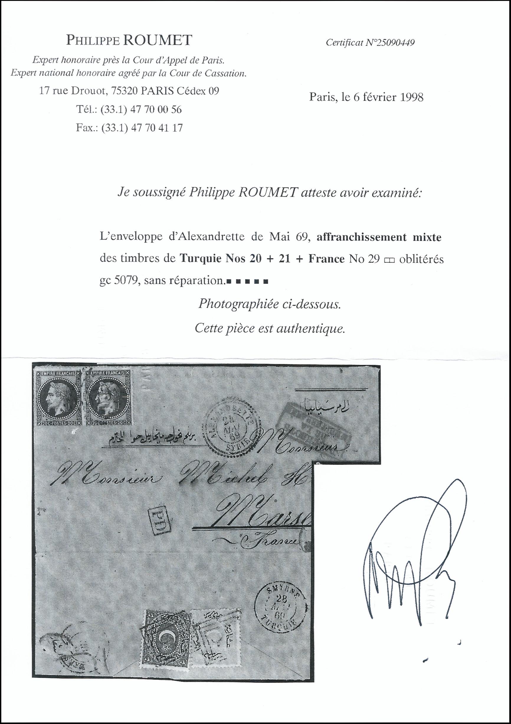 Lot 1185 - Russian Post abroad levant -  Heinrich Koehler Auktionen Heinrich Köhler Auction 377 - Day 1