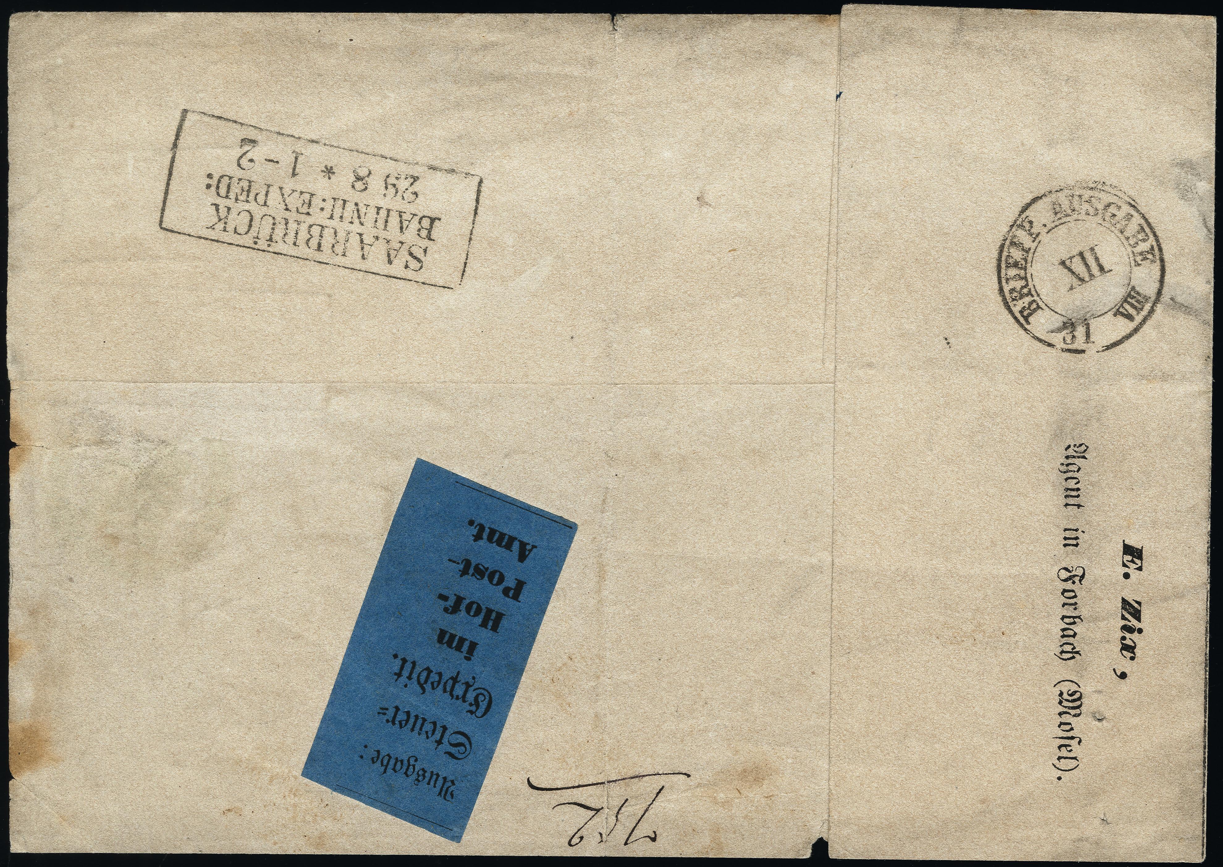 Lot 8514 - german states norddeutscher postbezirk -  Heinrich Koehler Auktionen Heinrich Köhler Auction 377 - Day 5