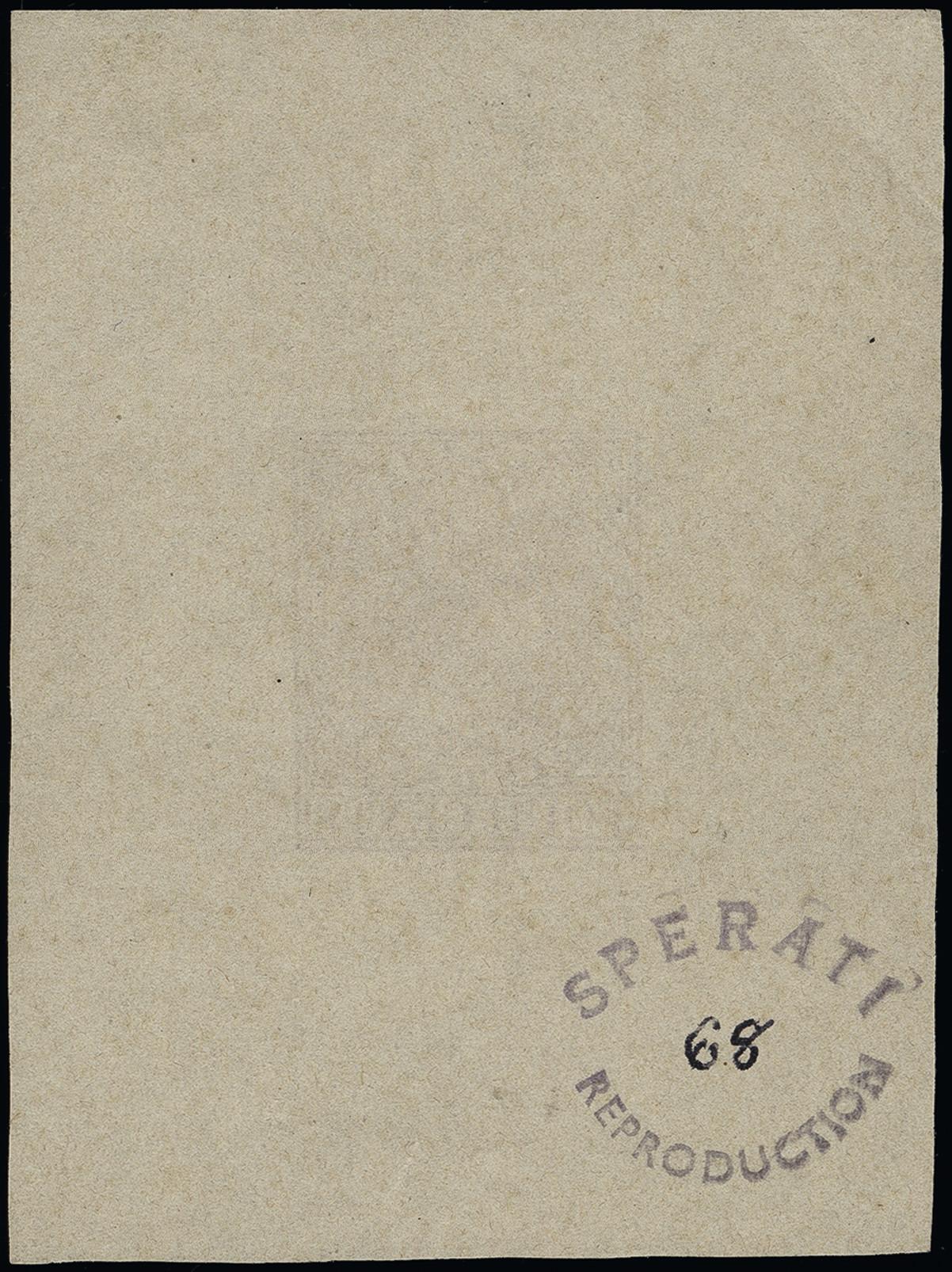 Lot 1234 - British Commonwealth Ceylon -  Heinrich Koehler Auktionen Heinrich Köhler Auction 377 - Day 1