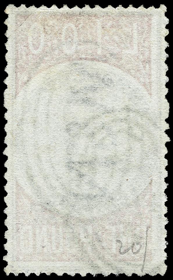 Lot 1219 - Australia New South Wales -  Heinrich Koehler Auktionen Heinrich Köhler Auction 377 - Day 1