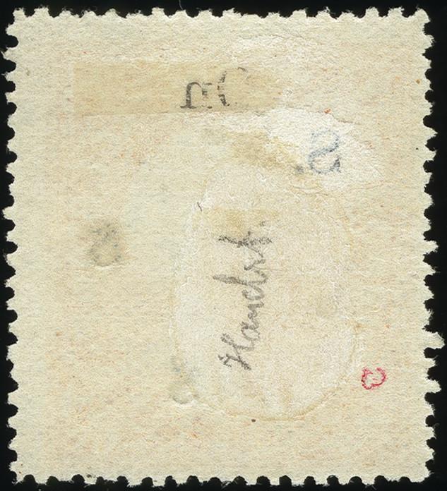 Lot 11140 - india small states sirmoor -  Heinrich Koehler Auktionen Heinrich Köhler Auction 377 - Day 2