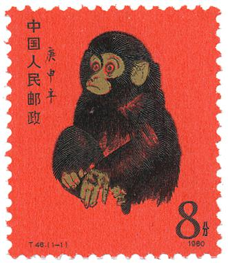 "The ""red monkey"" of China in a counter sheet of 80 copies made approximately 168,000 euros in 2016 at John Bull in Hong Kong. When first issued in 1980 collectors paid only 20 cents per stamp!"