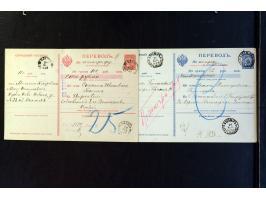 368. Auction - 4339