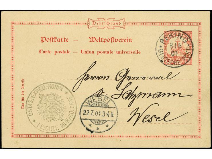 366 auction march 2018 - 1815