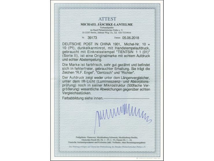 367th. Auction - 1401