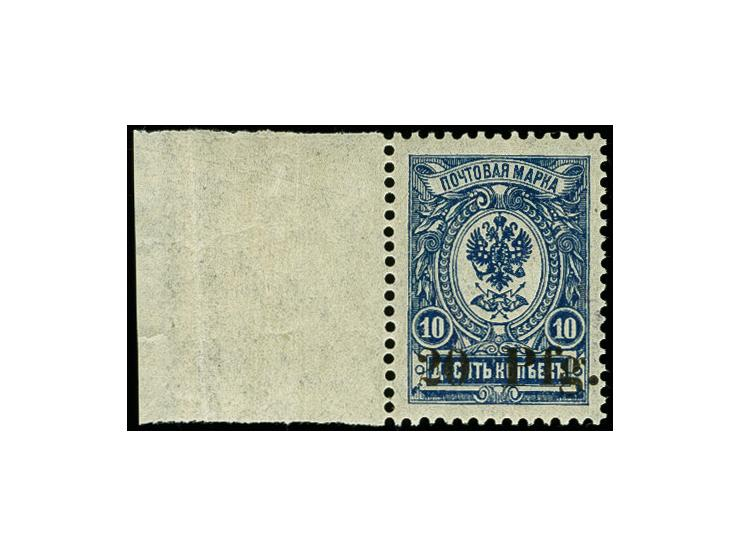 367th. Auction - 6353