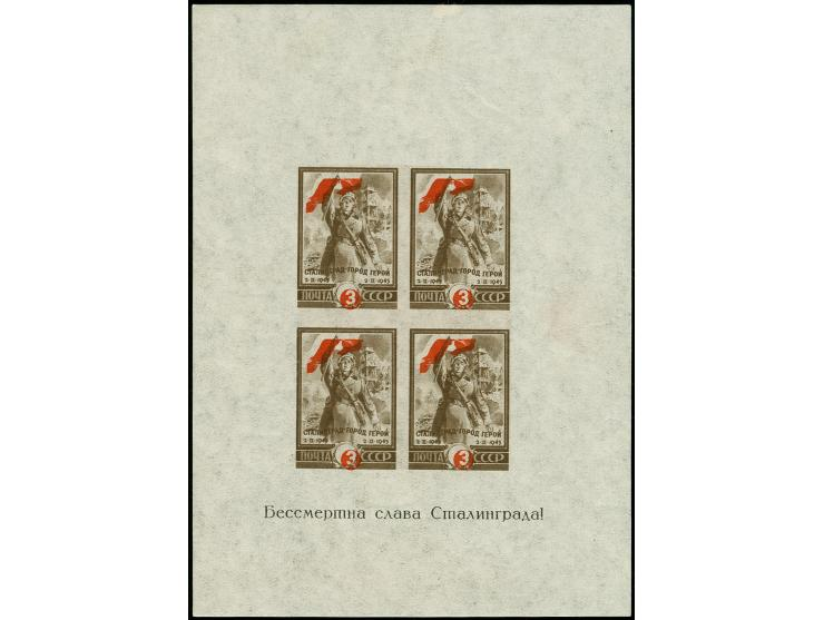 367th. Auction - 772