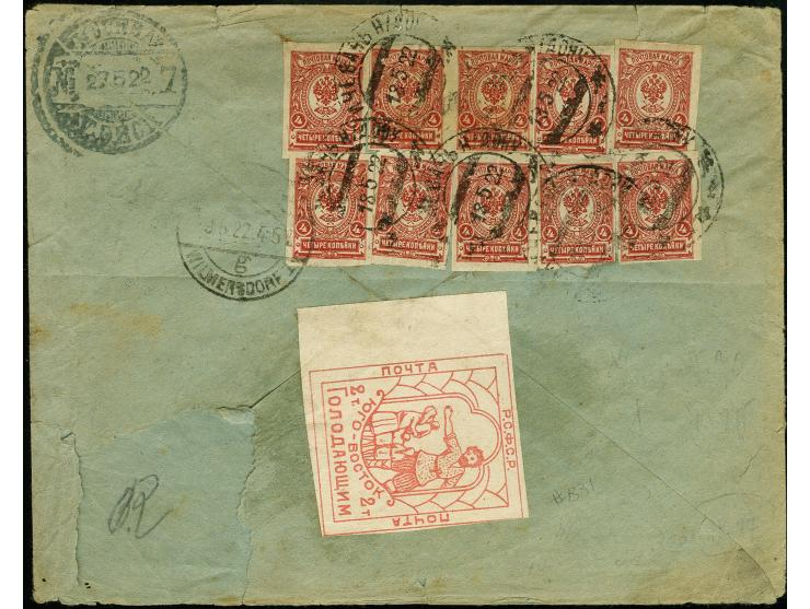 367th. Auction - 735