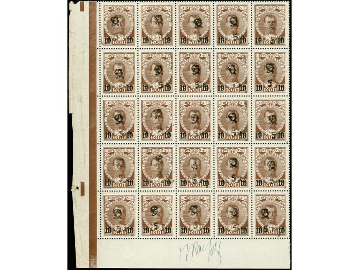 367th. Auction - 960