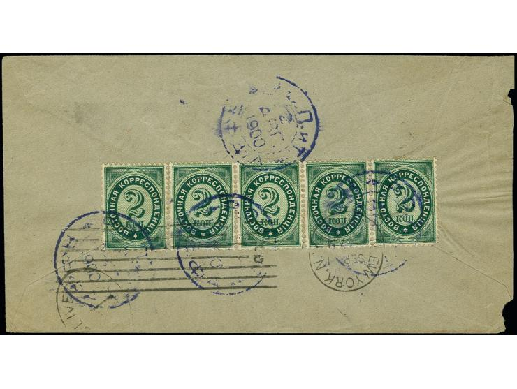367th. Auction - 751