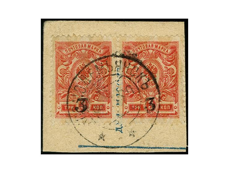 367th. Auction - 745