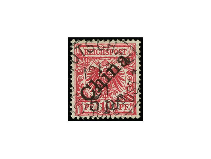 367th. Auction - 1398