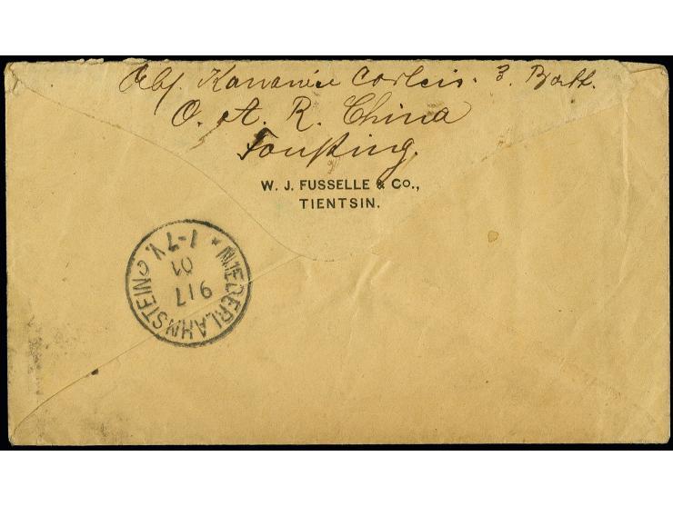 367th. Auction - 1403
