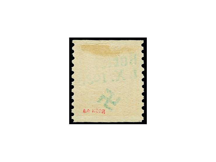367th. Auction - 2608