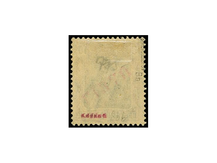 367th. Auction - 6359