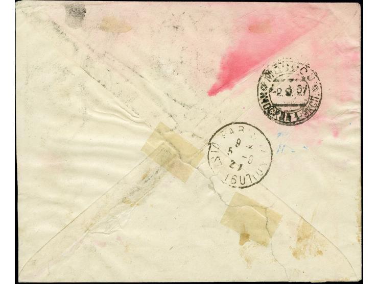 367th. Auction - 765