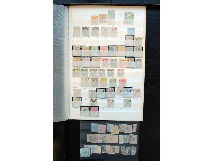 367th. Auction - 4548