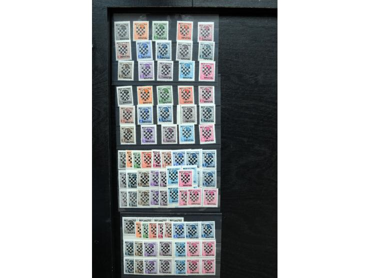 367th. Auction - 4224