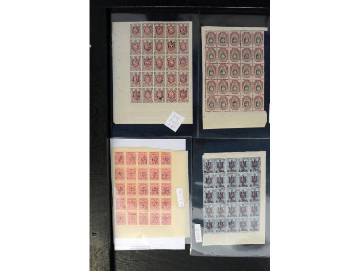 367th. Auction - 4423