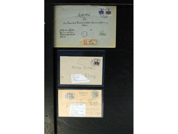 367th. Auction - 4974