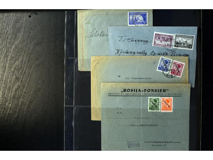 367th. Auction - 5017