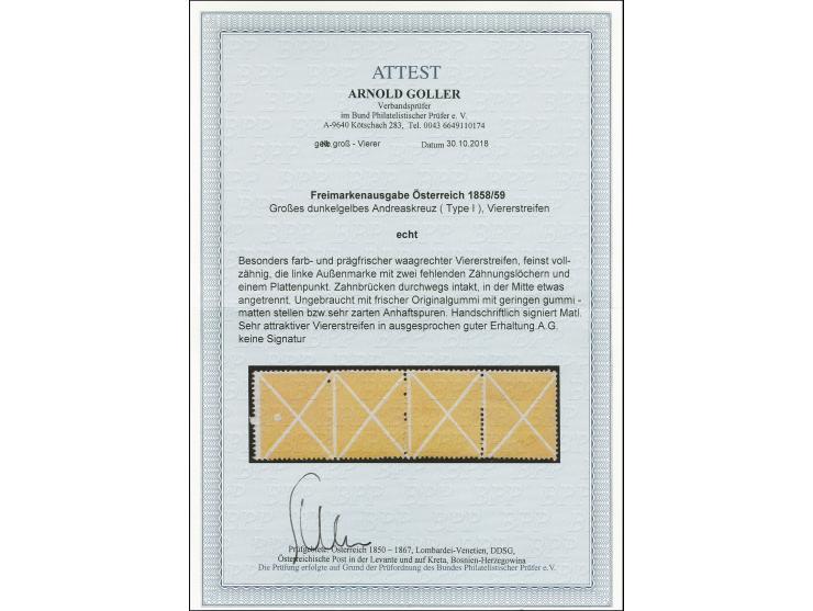 368. Auction - 7