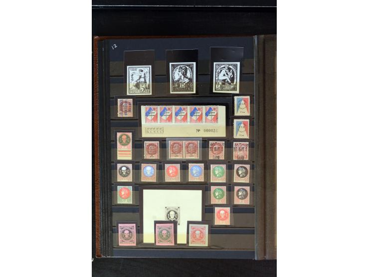 368. Auction - 4103