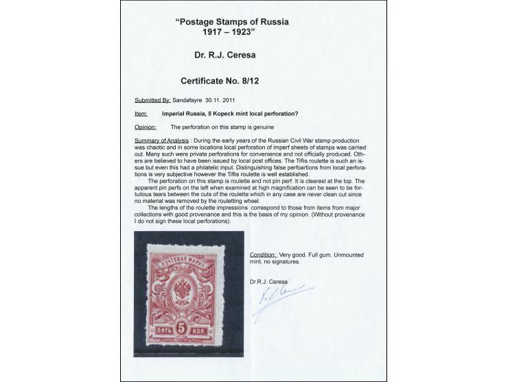 371st Auction - 6728