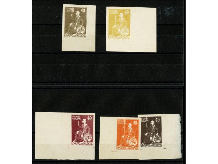 371st Auction - 6729