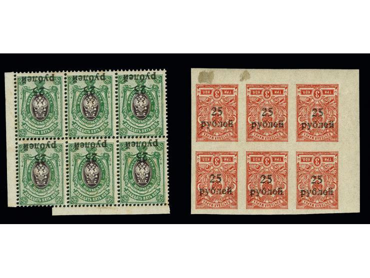 371st Auction - 389