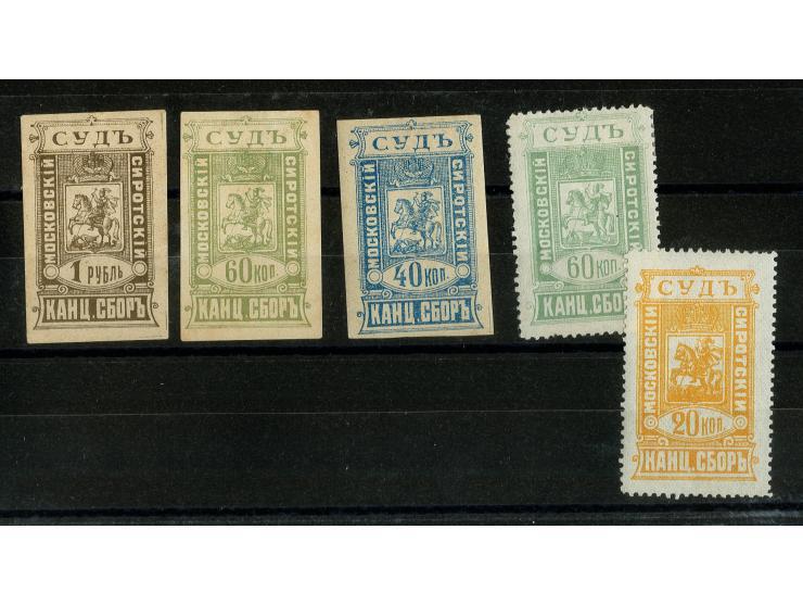 371st Auction - 382
