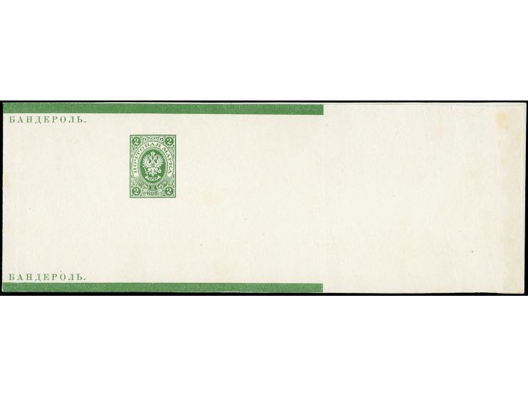 371st Auction - 375