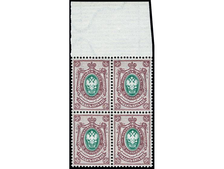 371st Auction - 366