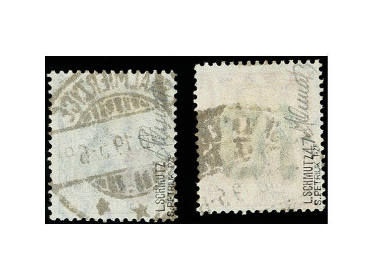 371st Auction - 354